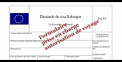 ملف شامل حول الوثائق والنمادج التي يحتاجها طالب التأشيرة