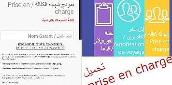 احصل على شهادة الكفالة و اذن السفر في دقيقة prise en charge / autorisation de voyage